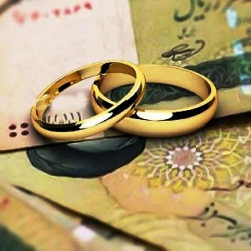 بخشنامه پرداخت وام ازدواج ۷۰ میلیونی به بانکها ابلاغ شد