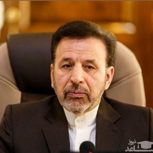 قانون مجلس درباره پروتکل الحاقی از پنجم اسفند اجرا میشود