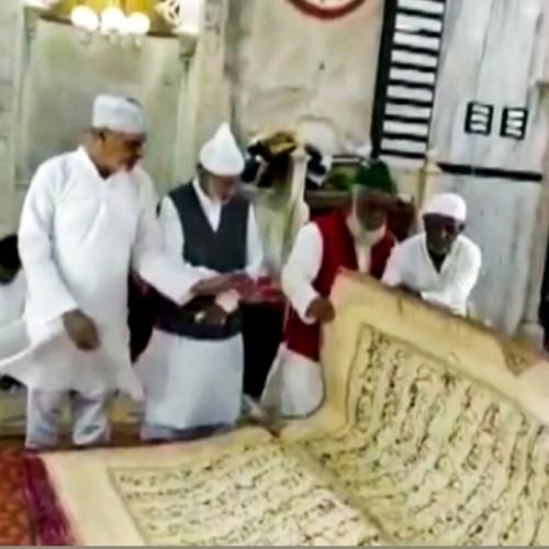 (فیلم) قرآنی که ۳۰ تُن وزن دارد/ کتابت بزرگترین قرآن شبه قاره هند توسط یک ایرانی