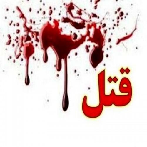 قتل راننده جوان سرویس دانشگاه علوم پزشکی شیراز
