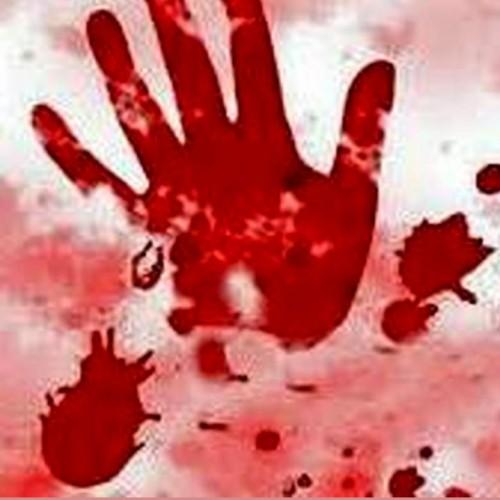 قتل و آتش زدن پیکر مادر به خاطر ازدواج مجدد