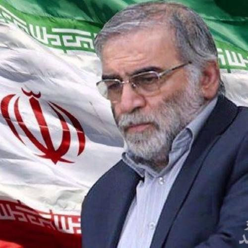 رای الیوم: ترور پروفسور فخریزاده برنامه هستهای ایران را متوقف نخواهد کرد
