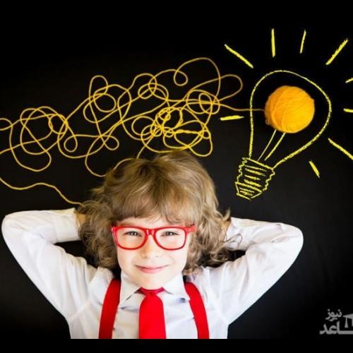 روش های پرورش خلاقیت و تفکر خلاق در بچه ها