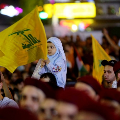 Resistance Front, Regional Solidarity and Islamic Ideology