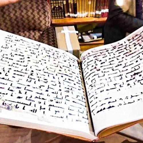 (فیلم) رونمایی از نخستین نسخه قرآن با خط امام علی (ع) در یمن