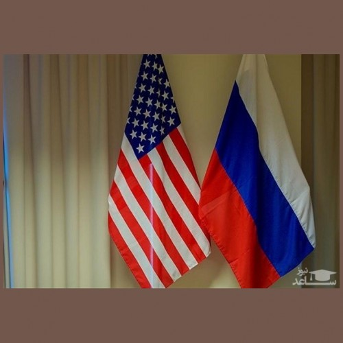 روسیه: تعاملات مسکو - واشنگتن در خصوص مذاکرات احیای برجام ادامه مییابد