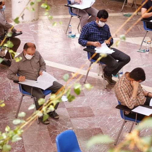 رشتههای جدید به دفترچه انتخاب رشته کنکور ارشد سال ۱۴۰۰ اضافه شد