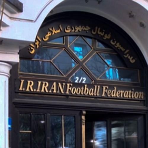 ثبتنام یک روحانی در انتخابات فدراسیون فوتبال