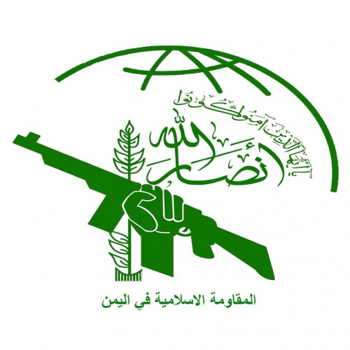 سفیر اسبق آمریکا در یمن: تروریستی خواندن انصارالله اشتباه بزرگی است