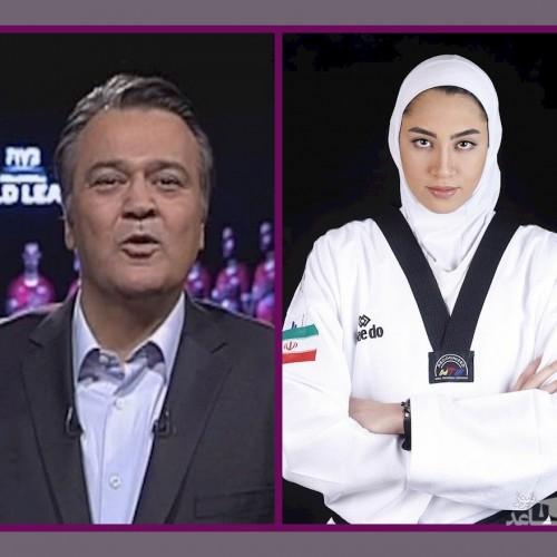 شعر کنایه آمیز  بهزاد کاویانی مجری ورزشی در پاسخ به منتقدان حرفهایش درباره کیمیا علیزاده