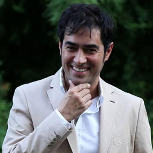 شهاب حسینی از اینستاگرام خداحافظی کرد