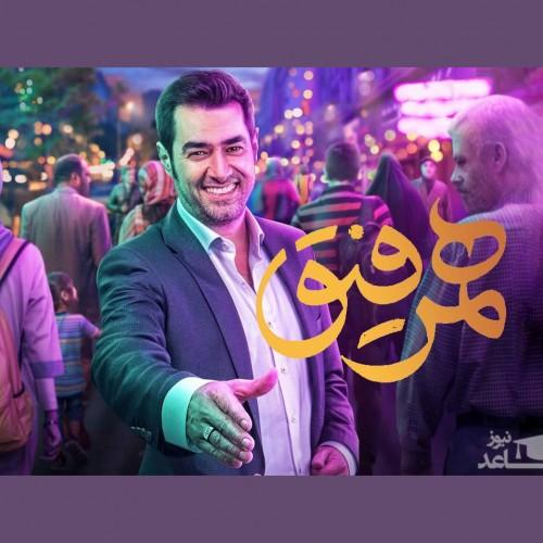شهاب حسینی: با پلنگهای خیابان چه کنیم!