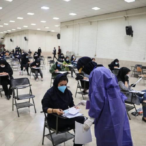 شرایط ثبت نام در آزمون دستیاری/ نمره دهی آزمون چگونه است