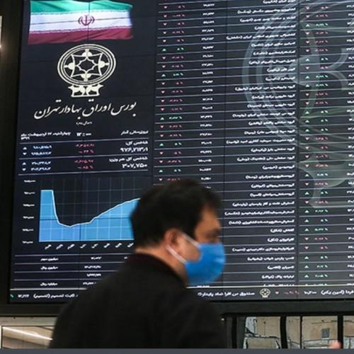 سیگنالهای مهم بورس و اخبار تاثیر گذار بر بازار سرمایه 19 اردیبهشت