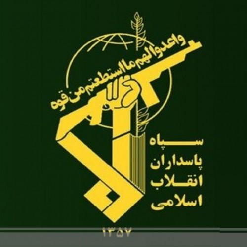 سپاه پاسداران بیانیه مهم صادر کرد