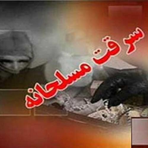 (فیلم) سرقت مسلحانه از طلا فروشی در تبریز