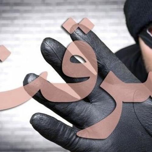سرقت مسلحانه از طلافروشی با موتورسیکلت در پرند