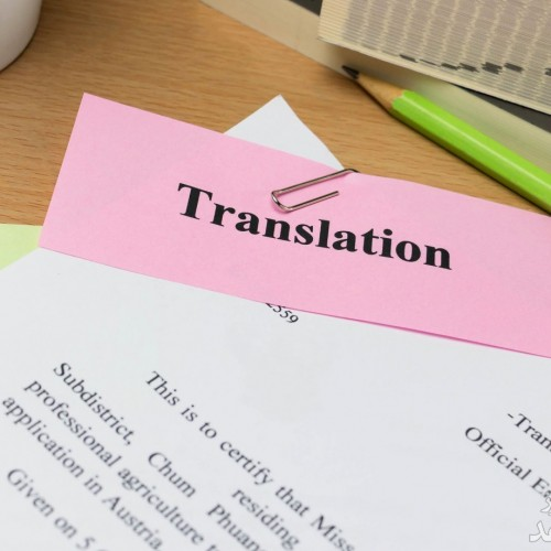 ترجمه تضمینی متون تخصصی حوزه فنی مهندسی