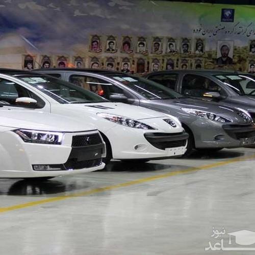 تغییر قیمت خودرو بعد از شهریورماه اعلام میشود