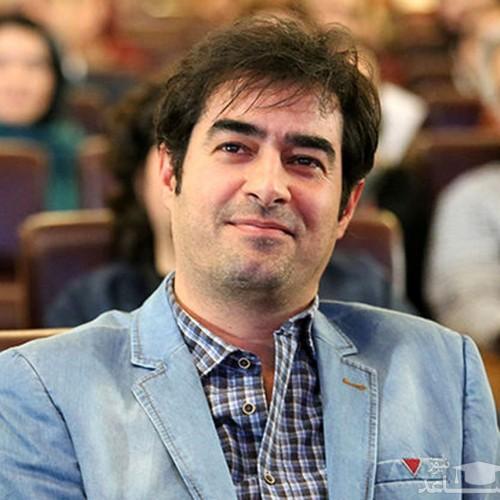 تیپ جدید شهاب حسینی