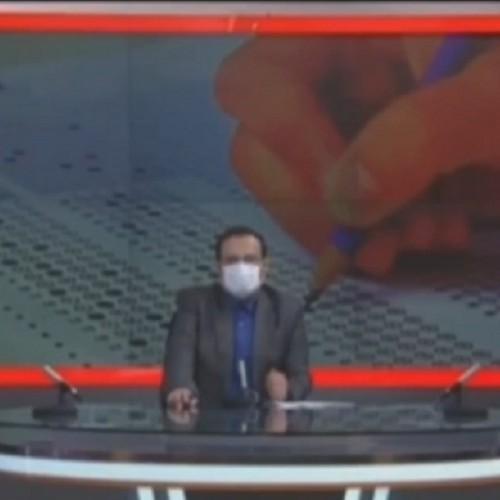 (فیلم) تلاش نافرجام مجری تلویزیون بر علیه فضای مجازی