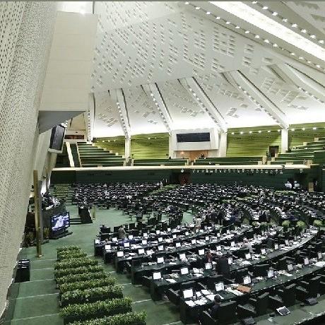 طرح تحقیق و تفحص مجلس از بورس تصویب شد