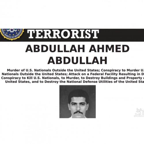 ترور فرد شماره دو القاعده در تهران و حمله نظامی به ایران؛ آیا این فرضیه ای اغراق آمیز است؟