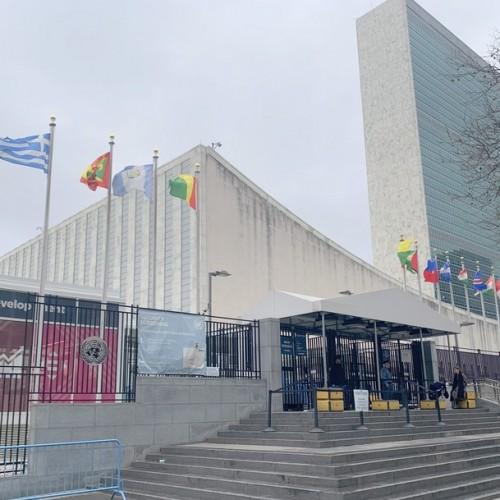 مجمع عمومی سازمان ملل متحد: قطعنامه درباره کووید 19