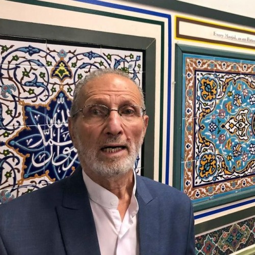 US seizes Qur'anic tiles from Iran for mosque in Virginia