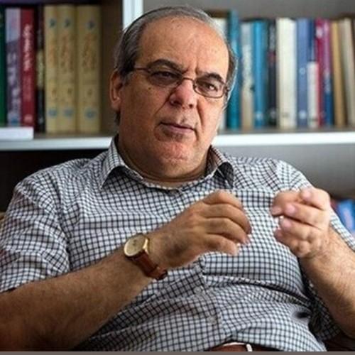 واکنش عباس عبدی به عقب نشینی مجلس از طرح جنجالی