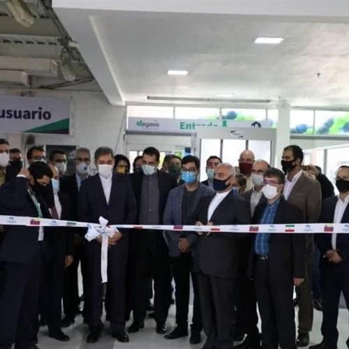 واکنش آمریکا به افتتاح فروشگاه ایرانی در ونزوئلا