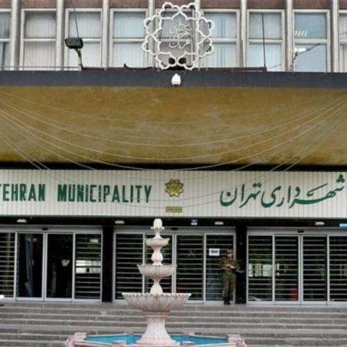 واکنش شهرداری تهران به فیلم ضرب و شتم یک دستفروش