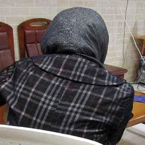 وحشت از زنی با عینک دودی و ماسک! / این زن در مشهد دستگیر شد