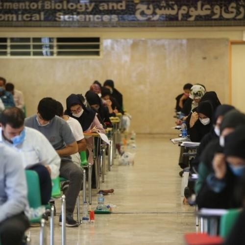 ویرایش فرم اطلاعات آزمون استخدامی کشوری آغاز شد