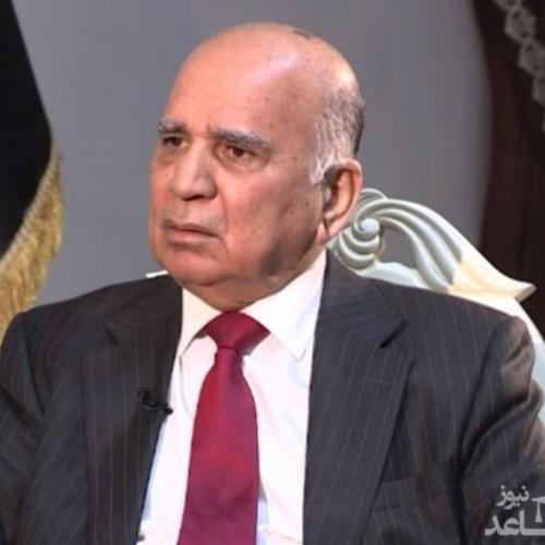 وزیر خارجه عراق: کشورهای خلیج فارس باید از منطقه حفاظت کنند