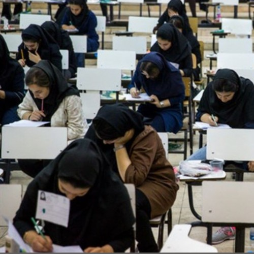 زمان برگزاری آزمون دکتری وزارت بهداشت تغییر کرد/ امروز آخرین مهلت ثبت نام