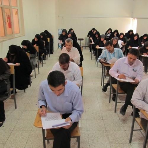 زمان برگزاری آزمون جامع دکتری دانشگاه خوارزمی اعلام شد