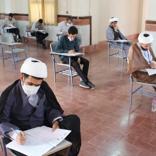 زمان برگزاری آزمون مجدد جامع دکتری دانشگاه معارف اعلام شد