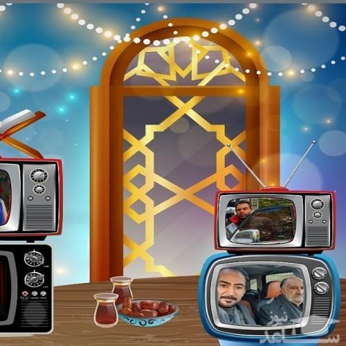 زمان پخش سریالهای رمضان ۱۴۰۰ مشخص شد