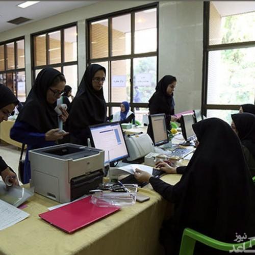 زمانبندی جدید دانشگاه صنعتی شریف برای ثبت نام ترمیمی دانشجویان