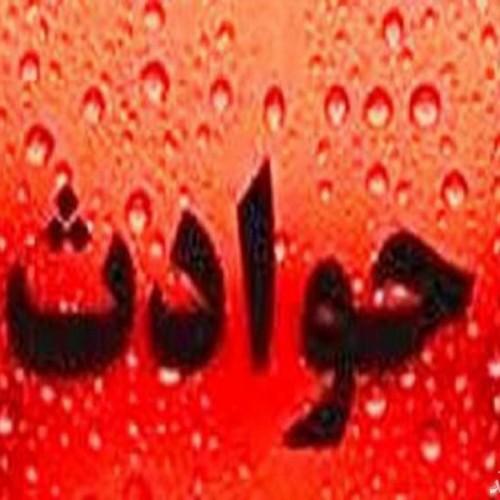 زن اصفهانی ناگهان خشک شد / شوهرش در حیاط خانه صحنه تلخی دید