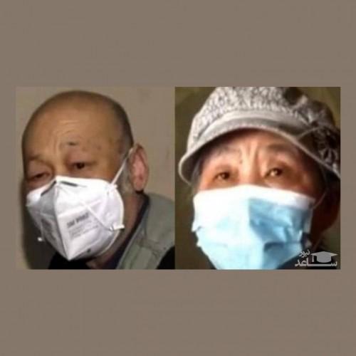 زندگی عجیب زوج چینی که همه چیز را بین خود تقسیم کردهاند