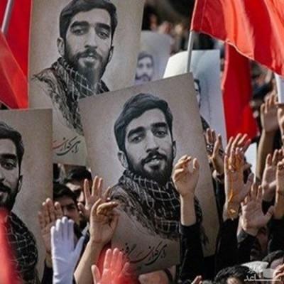 دو خواسته همسر شهید حججی درباره وقایع اخیر