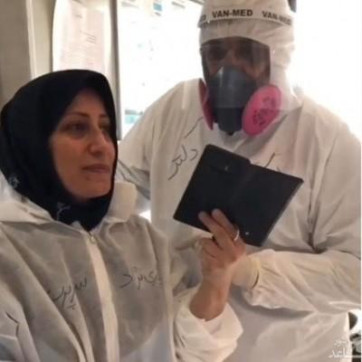 (فیلم) ترس یک خانم پرستار کرونایی از بستری شدن در بیمارستان مسیح دانشوری