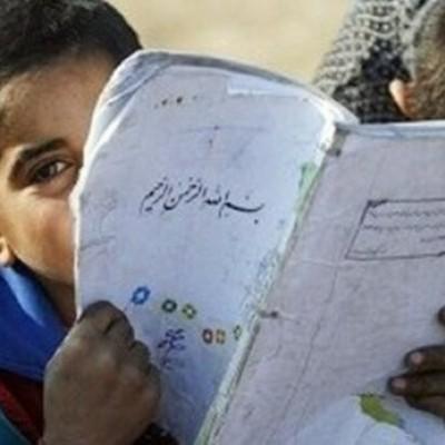 تکلیف عید در نوروز ۹۹ غیرقانونی شد