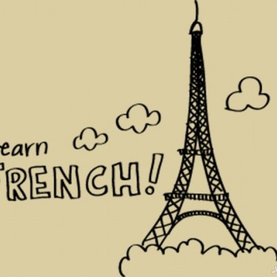 دانلود سوالات و کلید کارشناسی ارشد رشته زبان فرانسه مخصوص رشته های علوم تربیتی سال 98
