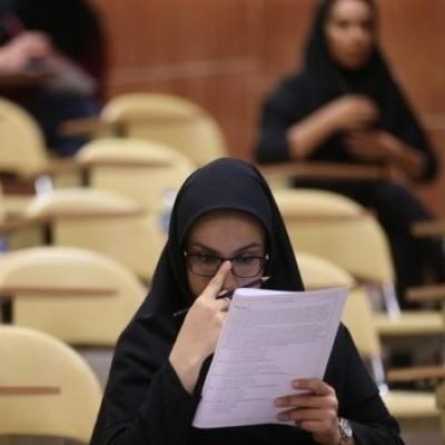 اصلاحات جدید دفترچه آزمون ارشد منتشر شد