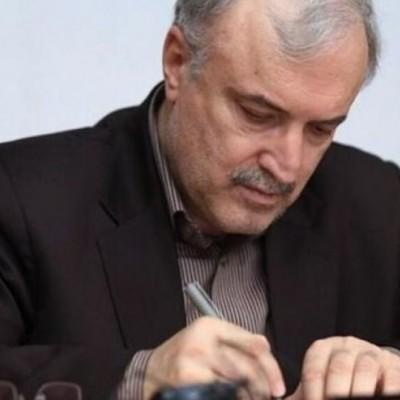 رد درخواست کروناییِ وزیر بهداشت توسط روحانی