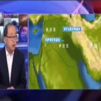 (فیلم) حمله به پایگاههای آمریکایی، یک اتفاق نشدنی بود اما ایران این کار را انجام داد!