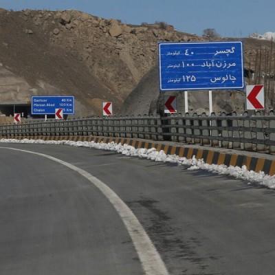 نرخ عوارض آزادراه تهران - شمال تعیین شد